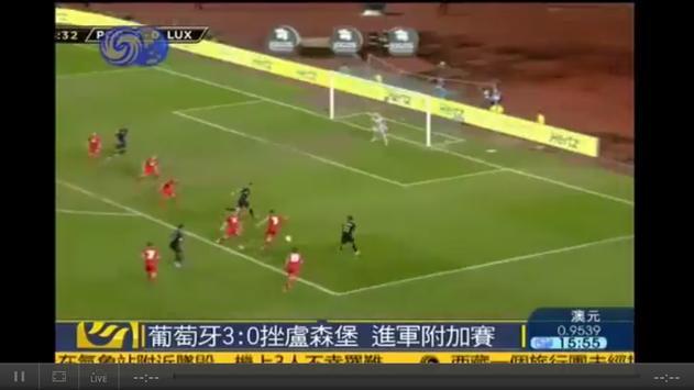 KyLinTV(Tablet&Phone) screenshot 2