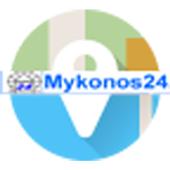 Mykonos 24 App Guide icon