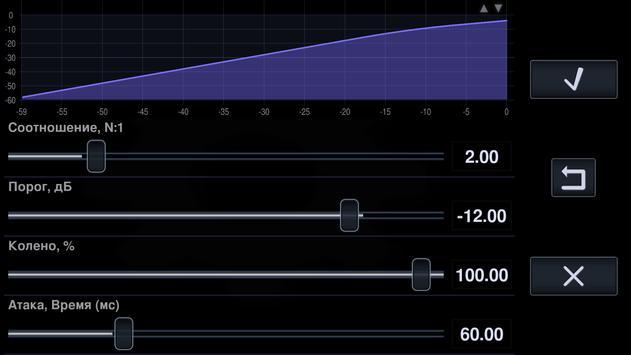 Neutron Music Player (Eval) скриншот 15