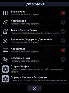 Neutron Music Player (Eval) скриншот 21