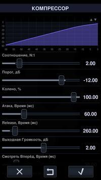 Neutron Music Player (Eval) скриншот 7