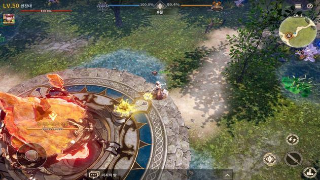 오버히트 screenshot 5