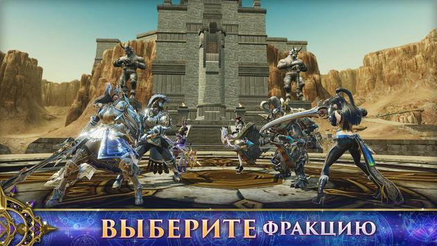 AxE скриншот 1