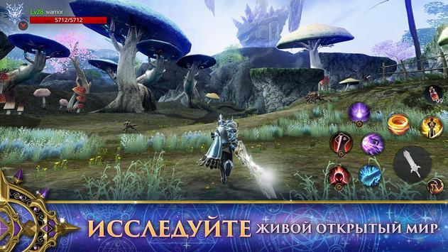 AxE скриншот 4