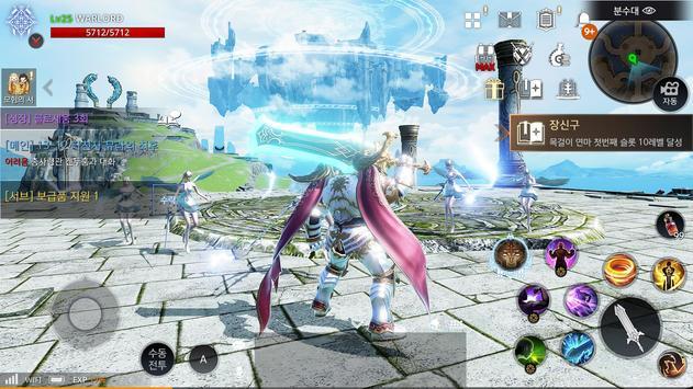 액스(AxE) screenshot 15