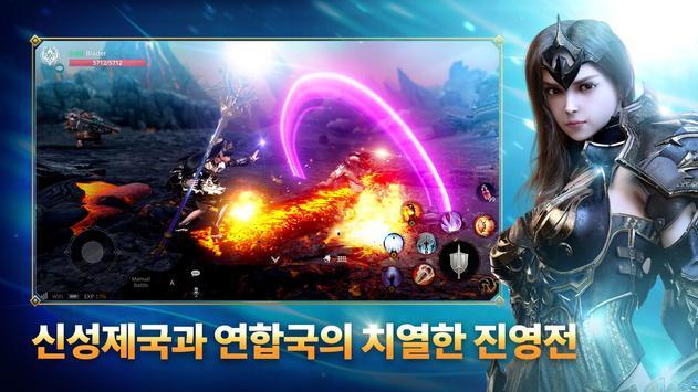 액스(AxE) screenshot 19