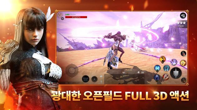 액스(AxE) screenshot 2