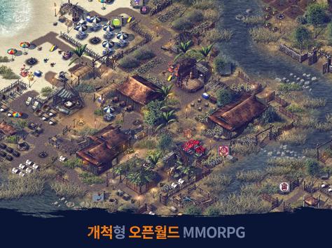 야생의 땅: 듀랑고 captura de pantalla 8