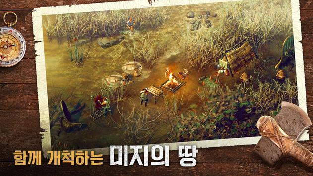 야생의 땅: 듀랑고 截圖 9