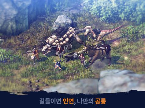 야생의 땅: 듀랑고 captura de pantalla 13
