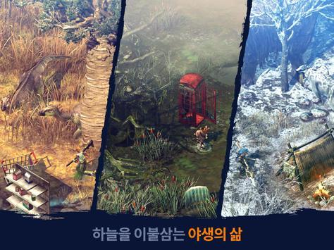 야생의 땅: 듀랑고 captura de pantalla 18