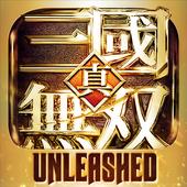 Dynasty Warriors: Unleashed biểu tượng