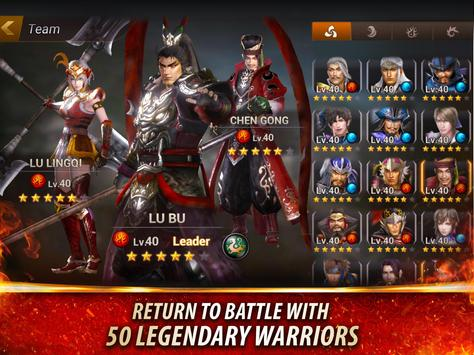 Dynasty Warriors: Unleashed скриншот 3