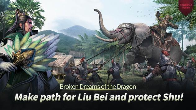 Dynasty Warriors: Unleashed screenshot 1