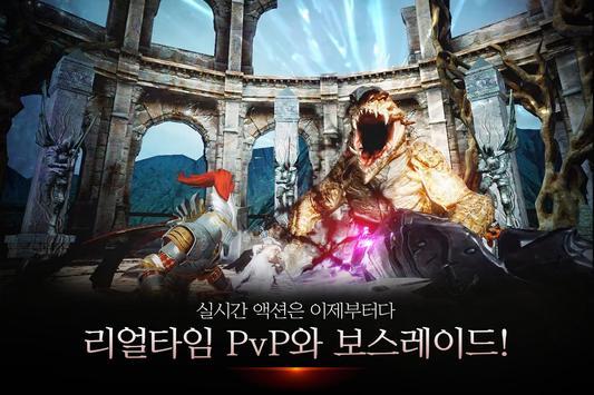 다크어벤저3 screenshot 19