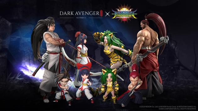 다크어벤저3 تصوير الشاشة 8