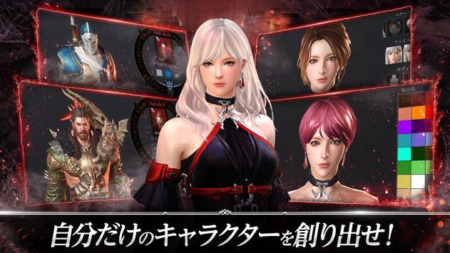 DarkAvenger X - ダークアベンジャー クロス screenshot 3