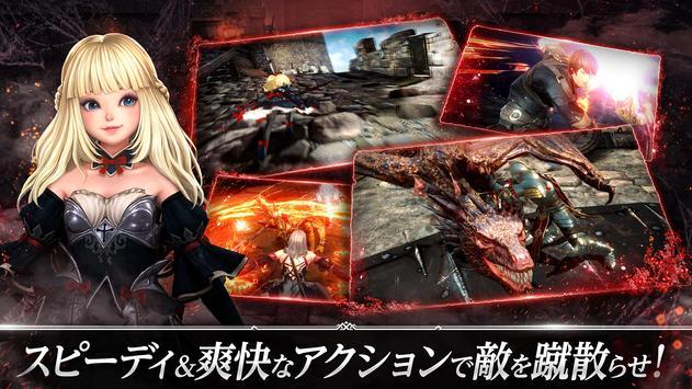 DarkAvenger X - ダークアベンジャー クロス captura de pantalla 1