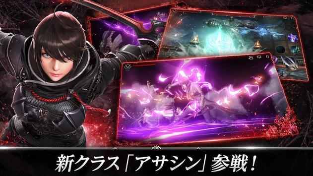 DarkAvenger X - ダークアベンジャー クロス gönderen
