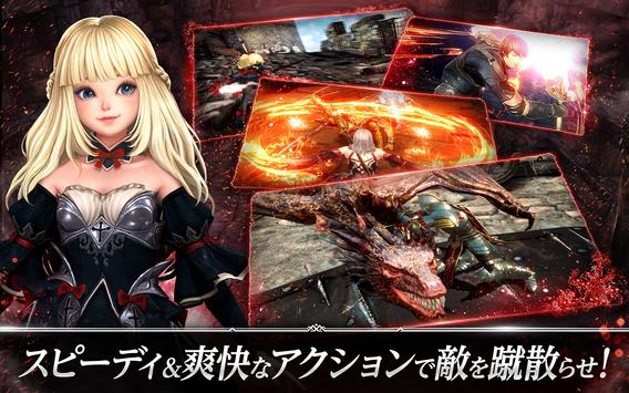DarkAvenger X - ダークアベンジャー クロス screenshot 12