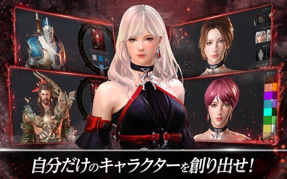 DarkAvenger X - ダークアベンジャー クロス Ekran Görüntüsü 18