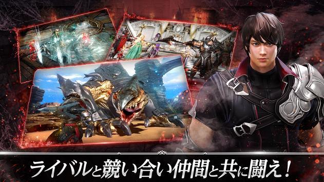 DarkAvenger X - ダークアベンジャー クロス screenshot 1