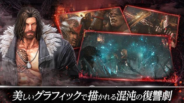 DarkAvenger X - ダークアベンジャー クロス captura de pantalla 3