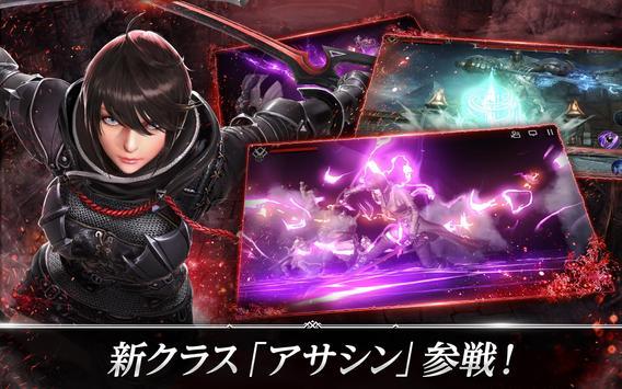 DarkAvenger X - ダークアベンジャー クロス Ekran Görüntüsü 7