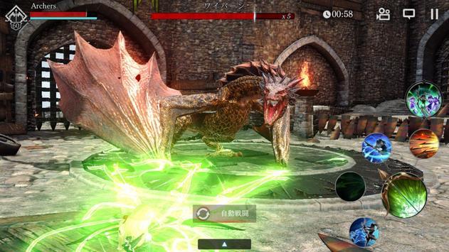 DarkAvenger X - ダークアベンジャー クロス Ekran Görüntüsü 5