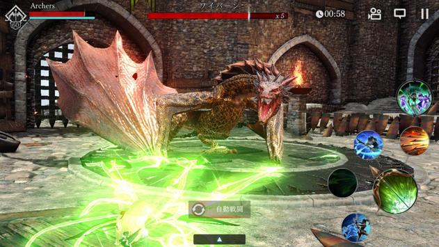 DarkAvenger X - ダークアベンジャー クロス screenshot 4