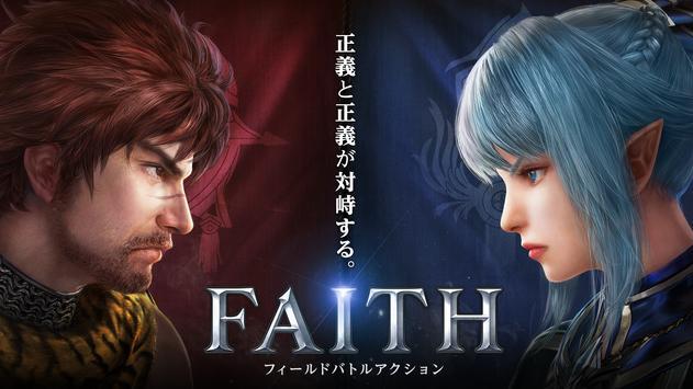 FAITH Cartaz
