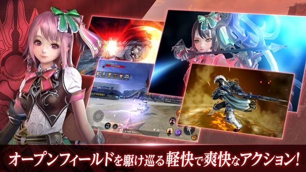 FAITH imagem de tela 1