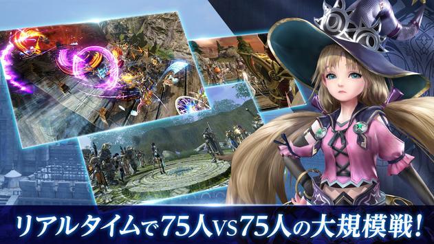 FAITH imagem de tela 2