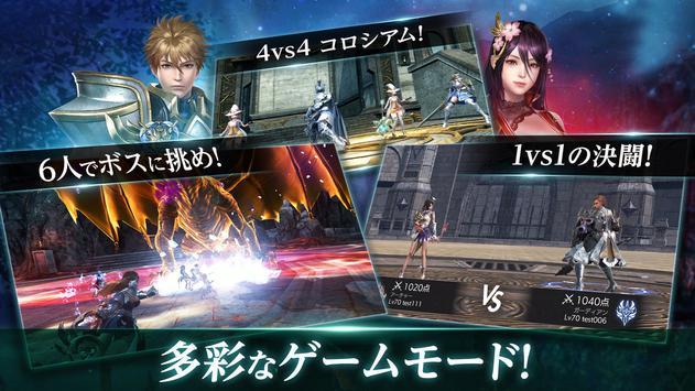 FAITH imagem de tela 3