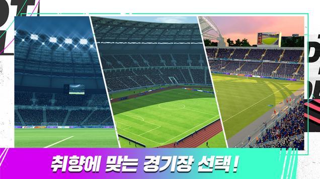 FIFA Mobile screenshot 11
