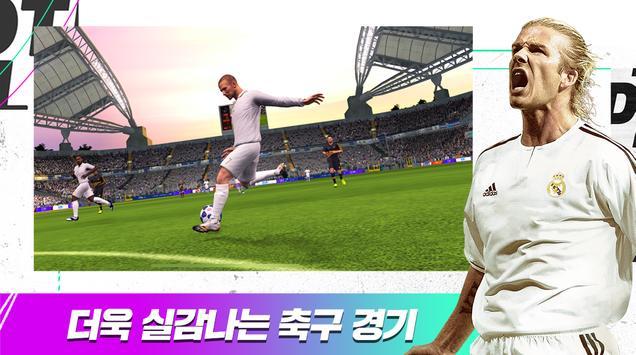 FIFA Mobile screenshot 7