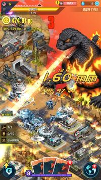 Godzilla Defense Force screenshot 13