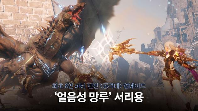 트라하 Screenshot 1
