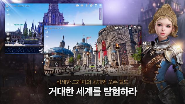 트라하 Screenshot 19