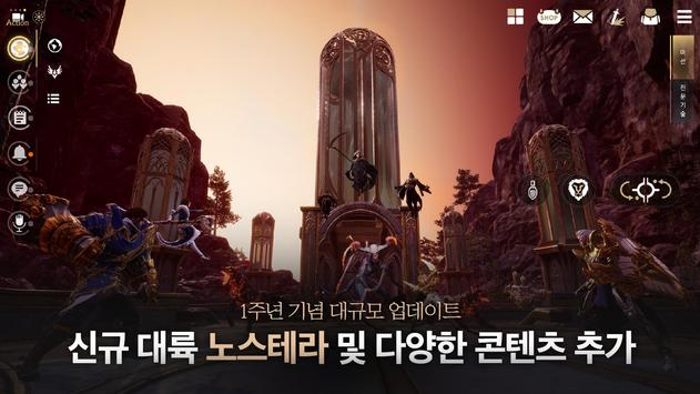 트라하 screenshot 16
