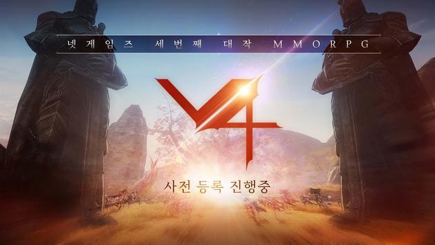 V4 poster