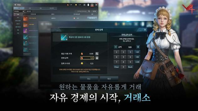 V4 screenshot 10