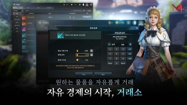 V4 screenshot 3