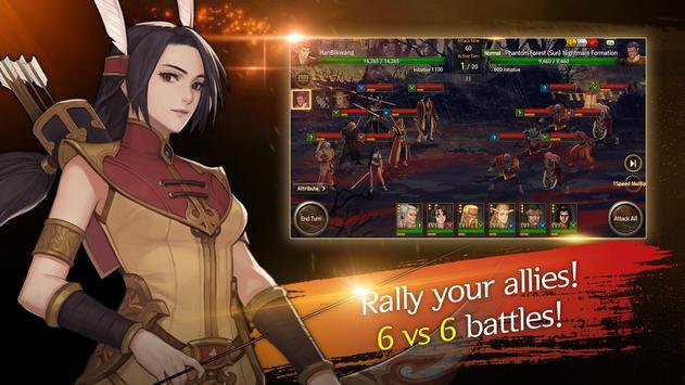 Yul-Hyul Kangho M: Ruler of the Land screenshot 10
