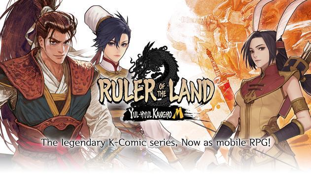 Yul-Hyul Kangho M: Ruler of the Land screenshot 12