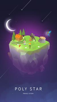 Poly Star screenshot 3