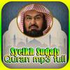 Syeikh Sudais : Al Quran 30 Juz Audio Offline 아이콘