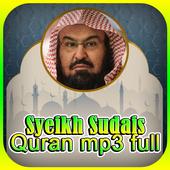 Syeikh Sudais : Al Quran 30 Juz Audio Offline icon