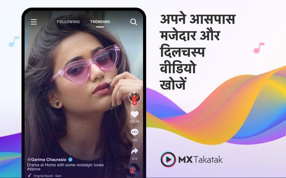 MX TakaTak स्क्रीनशॉट 8
