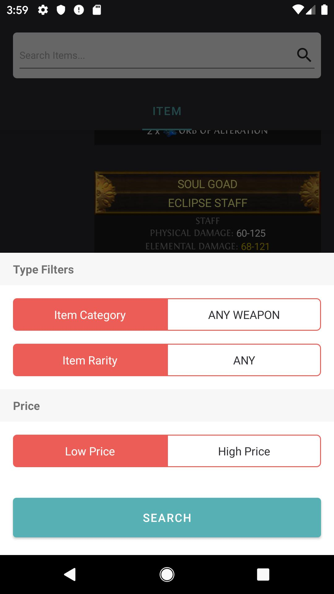 POE 대백과 - POE Trade for Android - APK Download